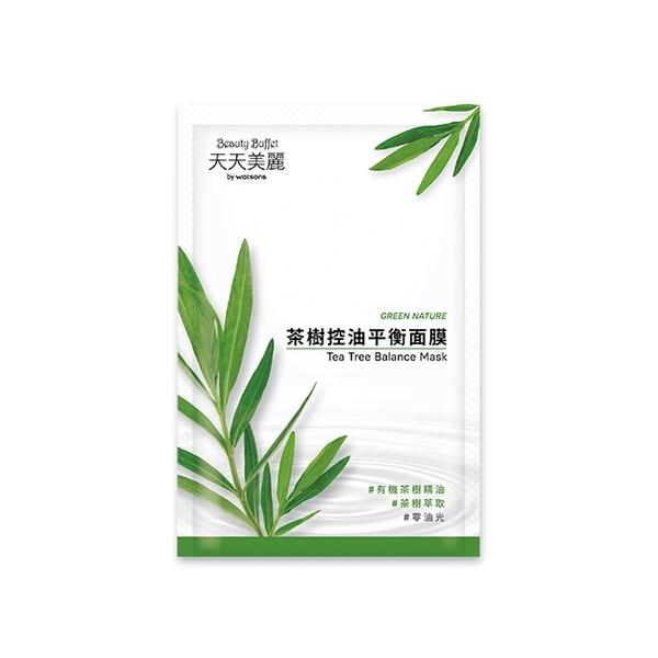 天天美麗 茶樹控油平衡面膜單片 23ml