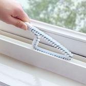 多功能萬用三角刷 門窗 窗框清潔 磁磚縫隙除霉刷 瓦斯爐清洗 縫隙刷 刷子 居家清潔 打掃 大掃除
