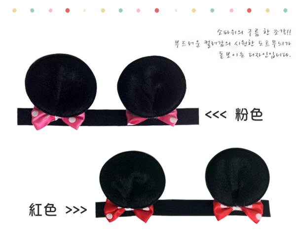 頭飾 兒童蝴蝶結卡通米妮耳朵髮帶 髮箍