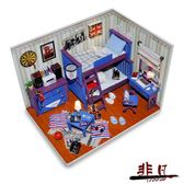 DIY小屋 手工制作小房子模型別墅拼裝玩具建筑創意生日禮物男女生【非凡】TW