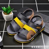 男童兒童涼鞋鞋子2019新款夏季中大童韓版寶寶小童沙灘鞋小孩童鞋 漾美眉韓衣