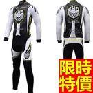 自行車衣套裝-有型個性熱銷隨意男長袖單車...