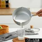 小奶鍋 日式雪平鍋熱奶鍋不黏鍋麥飯石泡面鍋小煮鍋寶寶輔食鍋煎煮一體沾