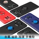 【妃航】MI/小米 10 Lite 5G 鋅合金/電鍍 磁吸+指環扣/CD紋 全包 支架/車架 保護殼/手機殼