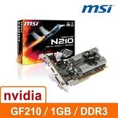 【綠蔭-免運】微星MSI N210-MD1G/D3 顯示卡