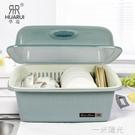 廚房用品置物架落地塑料瀝水碗架帶蓋碗筷收納盒廚房收納架碗碟架 WD 一米陽光