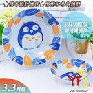 【堯峰陶瓷】日本設計進口 市田ひろみ設計 森の福郎 貓頭鷹 3.3吋 盤子 碟子 單入
