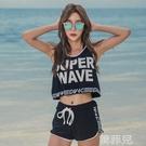 大尺碼泳衣 韓國新款分體泳衣女黑色字母運動款保守平角泳褲小胸聚攏學生泳裝 韓菲兒