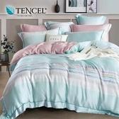 【貝淇小舖】100%萊賽爾天絲 單人3.5x6.2尺 鋪棉兩用被床包組 附正天絲吊卡 清輝藍