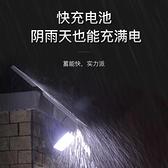 太陽能燈戶外庭院路燈超亮家用大功率感應新農村室內防水照明LED YYJ【快速出貨】