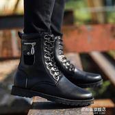 秋季馬丁靴男皮靴新款潮流軍靴男士高筒鞋雪地短靴冬季百搭男靴子   多莉絲旗艦店