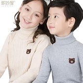 兒童高領毛衣寶寶套頭打底衫春秋線衣秋裝薄款中大童男女童針織衫小山好物