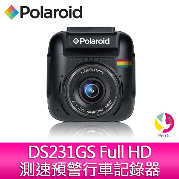 Polaroid 寶麗萊 DS231GS Full HD 測速預警行車記錄器