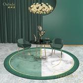 北歐圓形地毯臥室床邊客廳茶幾餐書桌轉椅墊子家用【繁星小鎮】