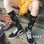 降價最後兩天-長筒襪楓葉襪子男女高中長筒襪男潮牌歐美街頭嘻哈襪麻葉長襪滑板酷襪子5雙