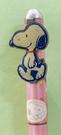【震撼精品百貨】史奴比_ Peanuts Snoopy ~日本三麗鷗SANRIO 史奴比原子筆/水性筆-粉#50408