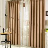 窗簾素面棉麻風窗簾布料亞麻風現代簡約成品窗簾紗遮光布北歐臥室 中秋烤肉鉅惠
