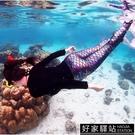 FHC美人魚潛水服水母褲女潛水泳衣浮潛沖浪防曬褲子瑜伽運動褲