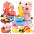 兒童面條機玩具無毒橡皮彩泥模具工具套裝手工制作輕粘土【淘嘟嘟】