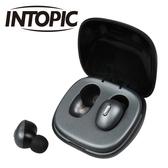 INTOPIC 真無線藍牙耳機 灰色 JAZZ-TWE03-GR【原價999↘現省100】