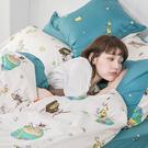 床包 / 雙人加大【迷路漂流日記】含兩件枕套 100%精梳棉 戀家小舖台灣製AAL301