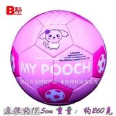 卡通美寶旺旺兒童足球小孩3號足球兒童專用足球PU加厚超舒適粉色 交換禮物