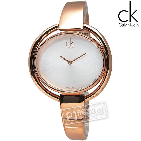 CK / K4F2N616 / IMPETUOUS 優雅主義 瑞士機芯 手環式 不鏽鋼手錶 銀白x鍍玫瑰金 34mm