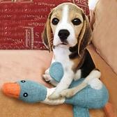 寵物玩具 狗狗玩具發聲磨牙泰迪博美比熊柯基犬金毛幼犬尖叫雞耐咬寵物用品