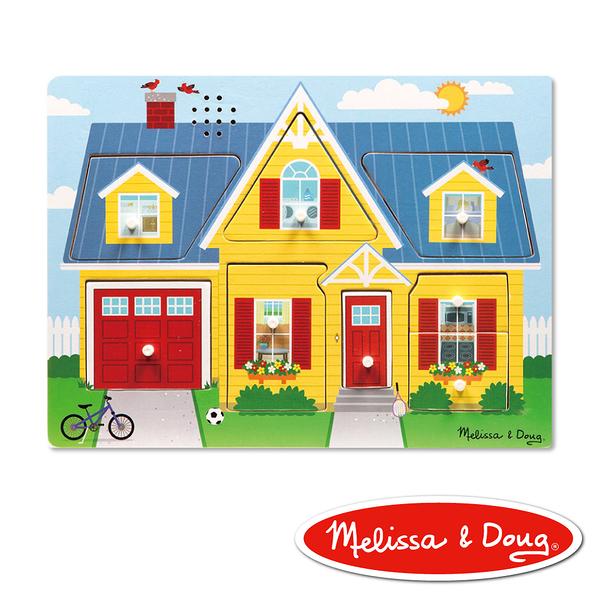 《 美國 Melissa & Doug 》聲音拼圖 - 情境聲音,房子 / JOYBUS歡樂寶貝