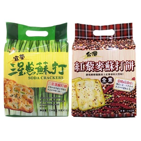 Chiao-E 巧益 三星蔥/紅藜麥 蘇打餅(234g/216g) 款式可選【小三美日】