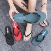 夏季人字拖個性室外沙灘潮流韓版防滑涼鞋