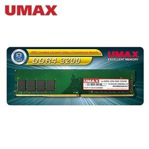 【綠蔭-免運】UMAX DDR4 3200/8G RAM