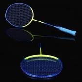 兒童羽毛球拍超輕6U全碳素3-12歲小孩學生初學訓練耐打單雙拍