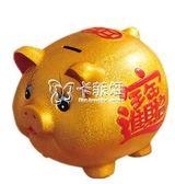陶瓷金豬存錢罐儲蓄罐儲錢罐超成人創意兒童活動禮品開業擺件   卡菲婭
