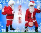聖誕老人服裝成人加厚加大聖誕節衣服表演服...