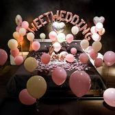 婚房佈置 香檳色婚房 浪漫婚禮場景 結婚新房佈置婚慶創意網紅氣球裝飾用品【美物居家館】