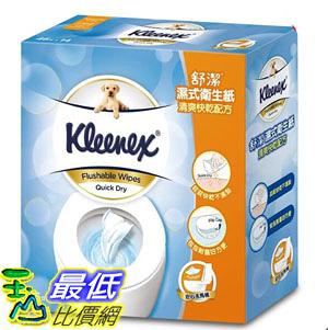 [COSCO代購] C126097 舒潔濕式衛生紙 46抽 X 14入 Kleenex Flushable Moist Wipes