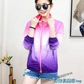 防曬外套 防曬衣女潮防紫外線透氣冰絲超薄長袖大碼2020年夏季連帽一體外套 快速出貨