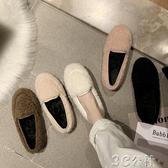 加絨豆豆鞋 豆豆鞋女韓版加絨棉鞋平底瓢女鞋秋冬季外穿一腳蹬毛毛鞋 快速出貨