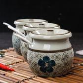廚房陶瓷調料盒調料罐家用手繪帶蓋勺醬汁辣椒油罐調味料盒油鹽罐 卡布奇诺