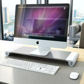 電腦螢幕架辦公室筆記本墊高支架臺式電腦桌面增高顯示器支架電腦架子收納架     color shopYYP