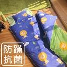 ◎美國精疏棉 日本防蹣專利技術  ◎不易退色、縮水、起毛球、不含螢光劑  ◎內有綁繩,內胎有耳掛固定