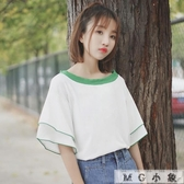 MG 喇叭袖-拼色荷葉邊喇叭短袖T恤一字肩上衣