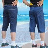 牛仔短褲 2020夏季七分褲薄款中老年休閒男寬鬆直筒大碼中年男士爸爸褲 OO13236【Rose中大尺碼】