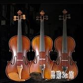 實木練習考級專業演奏手工小提琴初學者兒童成人樂器 DJ5887『易購3c館』