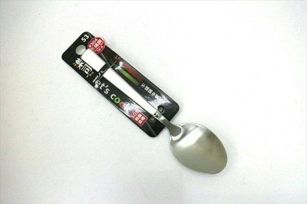 【樂絲304不銹鋼中餐匙K3653】736536湯匙 SGS檢驗合格 不鏽鋼【八八八】e網購