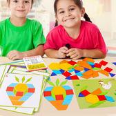 拼圖七巧板智力拼圖小學生兒童玩具套裝一年級教學男孩女孩3-6歲益智【全館免運好康八折】