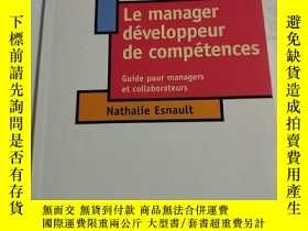 二手書博民逛書店Le罕見manager developpeur de compe