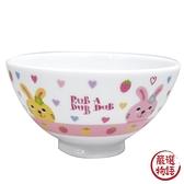 【日本製】【Rub a dub dub】輕巧瓷飯碗 兔子圖案 SD-9171 - Rubadubdub