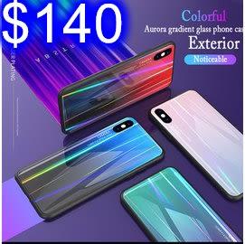 時尚炫彩玻璃殼 蘋果iphone i6/i7/i8 iphone 後蓋玻璃防摔邊框手機殼 玻璃手機殼